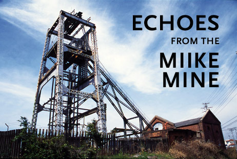 'Echoes from the Miike Mine,' from Zakka Films