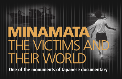 Minamata: The Victims and their World (Tsuchimoto) from Zakka Films