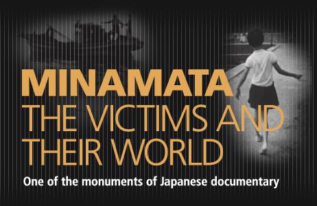 Minamata: The Victims and their World (Tsuchimoto) from Zakka Films