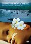 Living the Silent Spring (Masako Sakata), from Zakka Films