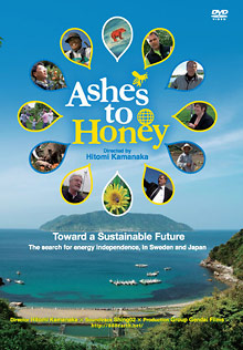 Ashes to Honey—Toward a Sustainable Future (Kamanaka) from Zakka Films