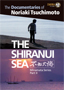 The Shiranui Sea (Tsuchimoto) from Zakka Films