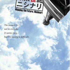 Mapping the Future Nishinari (Yukio Tanaka, Tetsuo Yamada) from Zakka Films