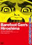 Barefoot Gen's Hiroshima (Yuko Ishida) from Zakka Films