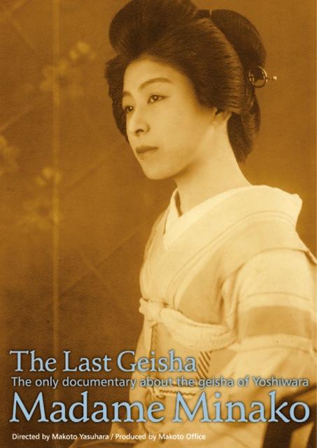 The Last Geisha Madame Minako