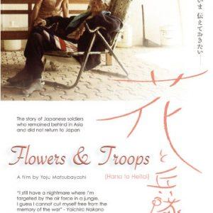 Flowers & Troops (Matsubayashi)