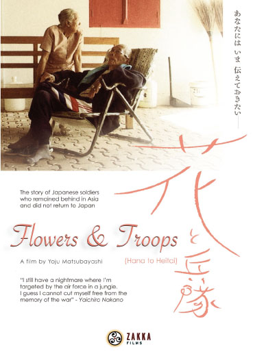 Flowers & Troops (Matsubayashi)